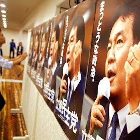 小島慶子、立憲民主党からの参院選出馬を全面否定「出馬の噂が立つと番組にキャスティングされなくなる…」