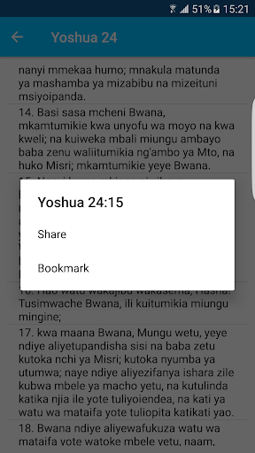 Download Biblia Takatifu Swahili Bible Free For Android Biblia Takatifu Swahili Bible Apk Download Steprimo Com