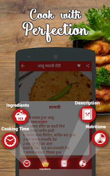 Download indian food recipes hindi recipe book apk latest version indian food recipes hindi recipe book poster forumfinder Image collections