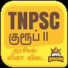 Indian Polity Quiz Exam Tamil Politics GK Quiz APK