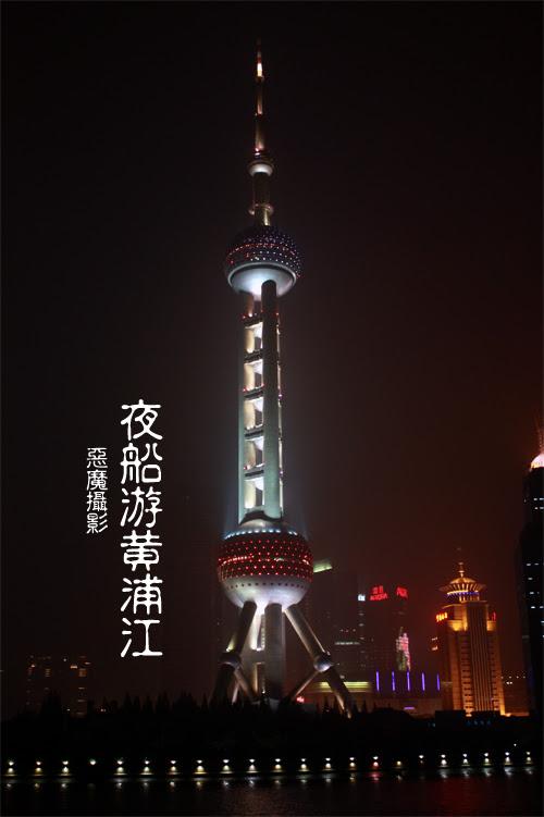 china__f26