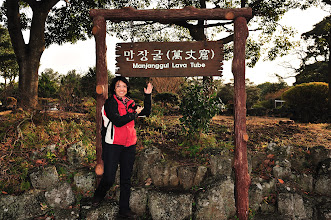 Photo: Manjanggul Lava Tube is one the the largest in Jeju Island and is 7,416m long. The main passage has a width of up to 18m and a height up to 23m. One of the largest in the world.