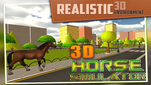 3D馬シミュレータゲーム無料