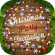 Christmas Party Invitation - Androidアプリ