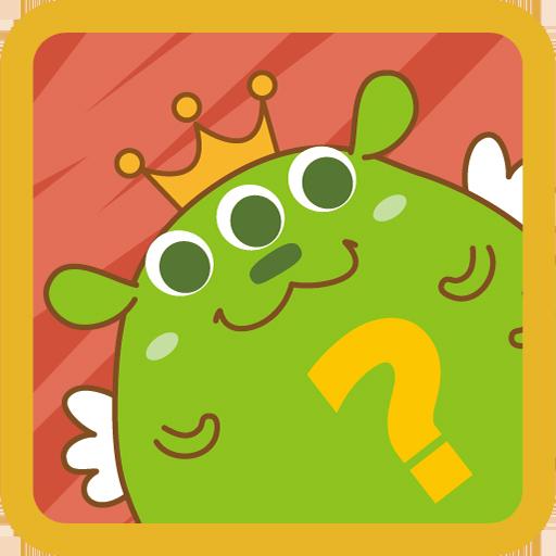 百萬大挑戰 益智 App LOGO-硬是要APP