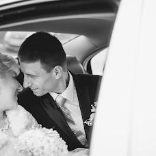 Wedding photographer Aleksandr Packan (PAPHOTO). Photo of 03.06.2014