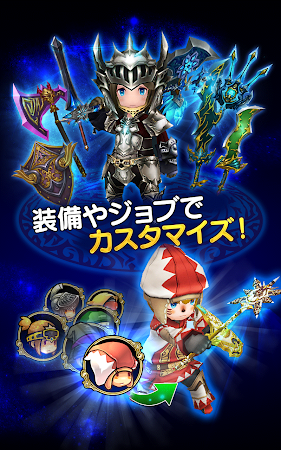 FINAL FANTASY GRANDMASTERS 1.9.4 screenshot 567044