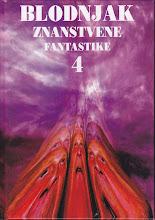 Photo: Blodnjak znanstvene fantastike 4: zbirka slovenske znanstvene fantastike in fantastike (2003, ur. Bojan Meserko)