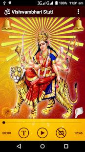Vishwambhari Stuti HD - náhled