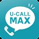 U-CALL MAX - Androidアプリ