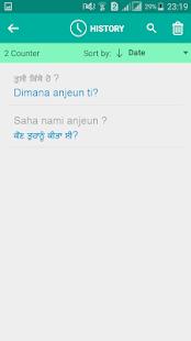 Sundanese Punjabi Translator - náhled