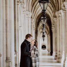 Wedding photographer Evgeniya Datukishvili (datuki). Photo of 25.10.2018