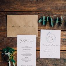 Wedding photographer Olga Klimuk (olgaklimuk). Photo of 03.02.2017