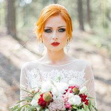 Wedding photographer Anastasiya Alasheeva (ANph). Photo of 14.08.2016