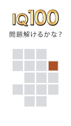 頭が良くなる 一筆書き パズルゲーム Fillのおすすめ画像4
