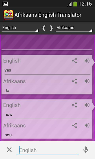 Afrikaans English Translator