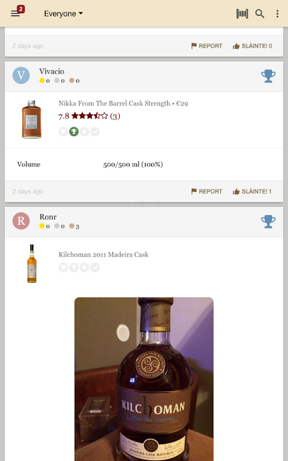 Drammer - Your #1 whisky app- screenshot