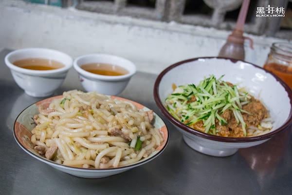 米苔目涼肉圓