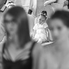Wedding photographer Aleksandr Cheshuin (cheshuinfoto). Photo of 28.11.2018