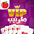 VIP طرنيب file APK for Gaming PC/PS3/PS4 Smart TV