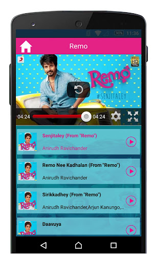 Remo Tamil Movie Songs  screenshots 4