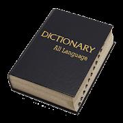 Dictionary All Language 11.0 Icon