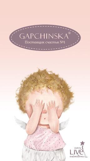 GAPCHINSKA screenshot 1