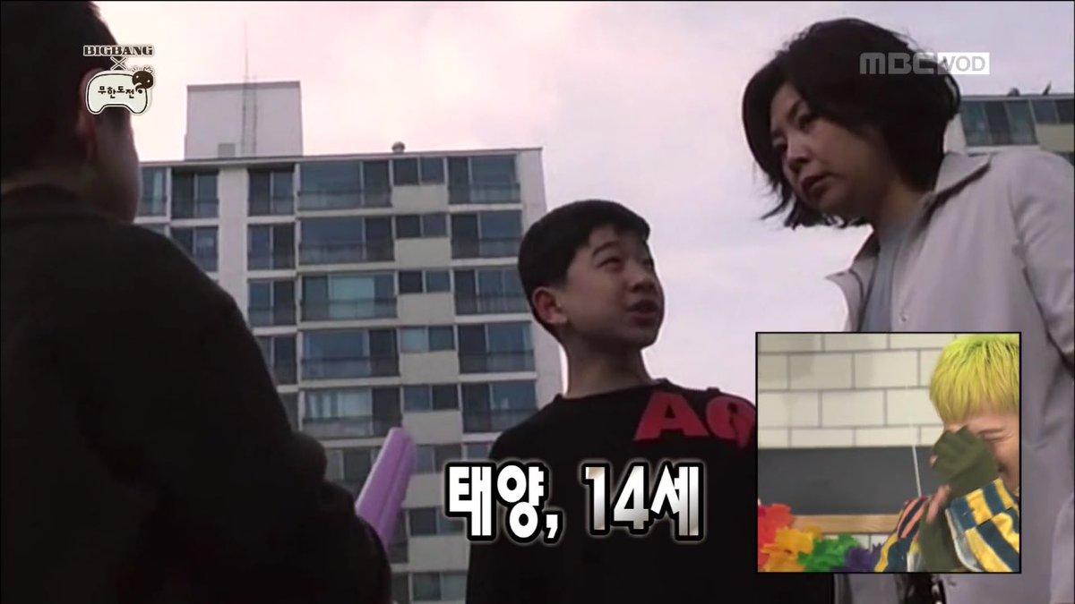 taeyang drama