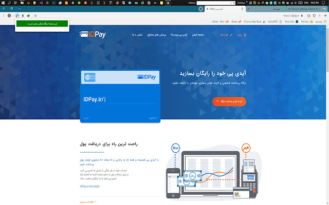 Payment Gateway Checker By ALIILAPRO