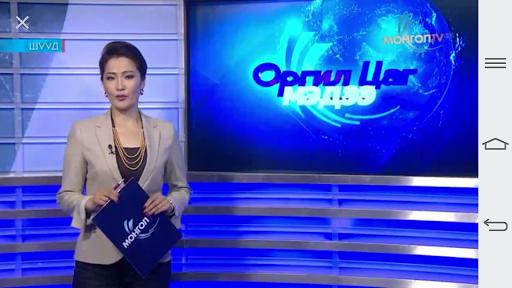 Монгол ТВ