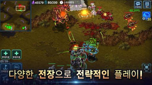 uc2a4ud0c0ucee4ub9e8ub354 : RTS screenshots 15