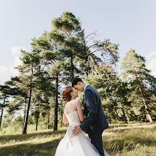 Wedding photographer Svetlana Malysheva (SvetLaY). Photo of 26.11.2015