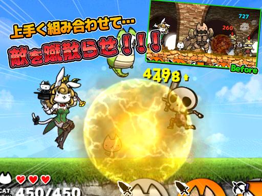 ぼくとネコ screenshot 11