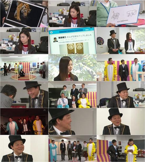 (TV-Dorama)(720p) 島崎遥香 – 警視庁 ナシゴレン課 ep05 161114