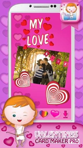 無料生活Appのバレンタインカードメーカープロ 記事Game