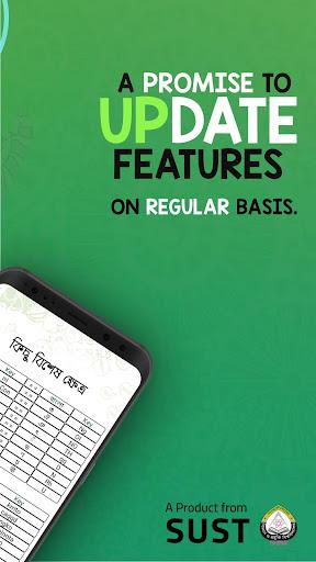 Ekushe Bangla Keyboard একুশে বাংলা কিবোর্ড for PC