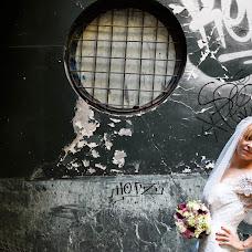 Wedding photographer Adrian Andrunachi (adrianandrunach). Photo of 11.07.2018