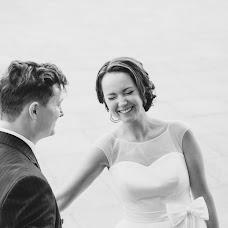 Wedding photographer Dmitry Naidin (Naidin). Photo of 24.03.2017