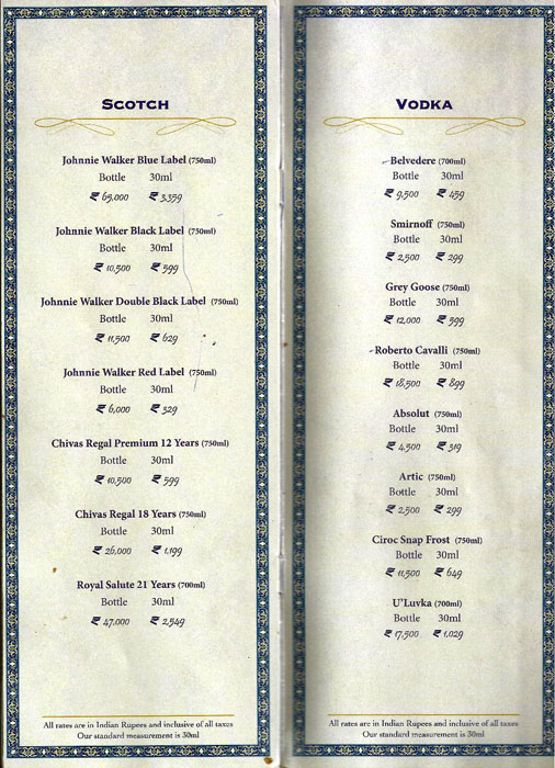 Shebestan - Sterlings MAC Hotel menu 7