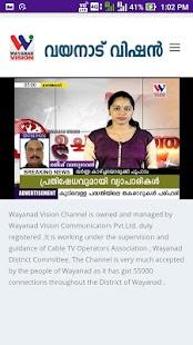 Wayanad Vision - náhled