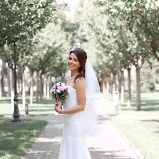 Wedding photographer Evgeniya Kononchuk (octagonka). Photo of 24.08.2018