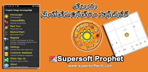 Horoscope Telugu Subscription Supersoft Prophet Apps On Google Play