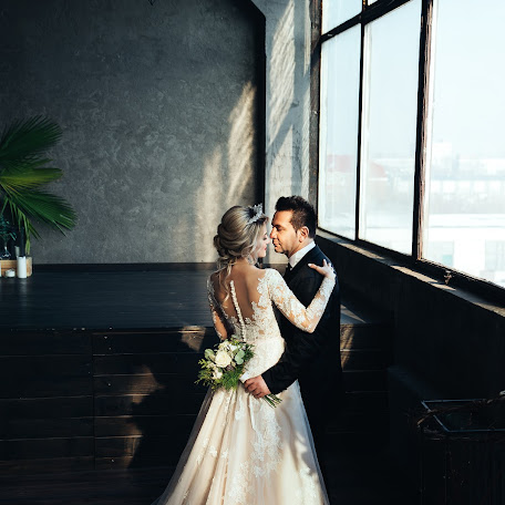Wedding photographer Svetlana Domnenko (Atelaida). Photo of 17.02.2018
