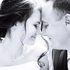 Wedding photographer Anastasiya Zinoveva (Nastasiazin). Photo of 17.02.2017