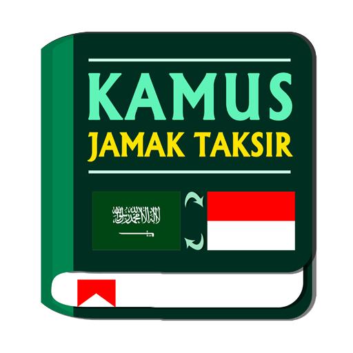 Kamus Jamak Taksir Apps On Google Play