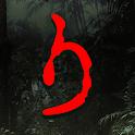 りんたろー。とワニの村 icon