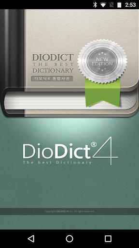 DioDict 4 ENG-KOR Dictionary screenshot