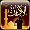 المؤذن ومواقيت الصلاة icon