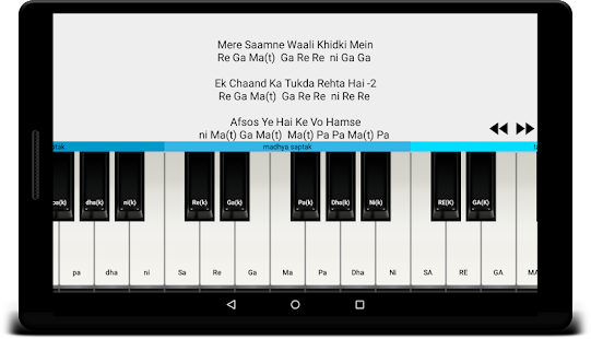Sargam Piano Notes- screenshot thumbnail