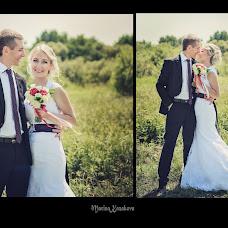 Wedding photographer Marina Kazakova (misesha). Photo of 22.08.2015